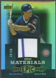 2006 Upper Deck Epic #RS3 Ryne Sandberg Materials Dark Green Jersey #39/50