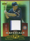 2006 Upper Deck Epic #RS3 Ryne Sandberg Materials Red Jersey #039/115