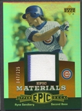 2006 Upper Deck Epic #RS2 Ryne Sandberg Materials Dark Orange Jersey #047/125