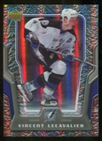 2007/08 McDonald's Upper Deck #8 Vincent Lecavalier