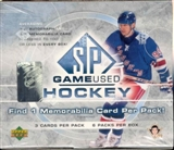 2005/06 Upper Deck SP Game Used Hockey Hobby Box