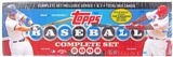 2008 Topps Factory Set Baseball Retail (Box)