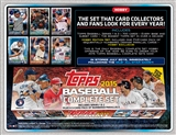 2015 Topps Factory Set Baseball Hobby (Box) (Presell)