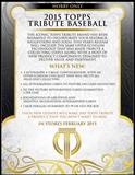 2015 Topps Tribute Baseball Hobby Box (Presell)
