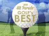 2016 Golf's Best Hit Parade 10 Box Case - Rory McIlroy Autograph - 2 per case!!