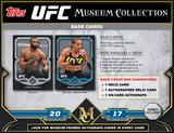 2017 Topps UFC Museum Collection Hobby 12-Box Case (Presell)