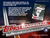2017 Topps Update Series Baseball Hobby Jumbo 6-Box Case (Presell)