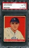 1933 Goudey Baseball #75 Willie Kamm PSA 4 (VG-EX) *7631