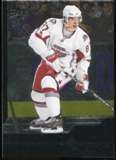 2013-14 Upper Deck Black Diamond #222 Sidney Crosby AS