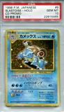 Pokemon Promo Single Blastoise 9 Japanese - PSA 10 - *22915465*