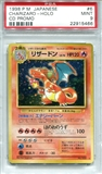Pokemon Promo Single Japanese Charizard 6 - PSA 9 - *22915466*