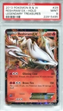 Pokemon Legendary Treasures Single Reshiram EX 29/113 - PSA 9 - *22915495*