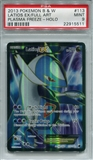 Pokemon Plasma Freeze Single Latios EX Full Art 113/116 - PSA 9 - *22915511*