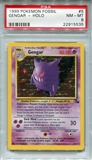Pokemon Fossil Single Gengar 5/62 - PSA 8 - *22915535*