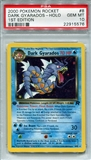 Pokemon Team Rocket Single Dark Gyarados 8/82 1st Edition - PSA 10 - *22915576*