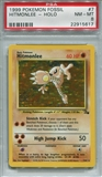 Pokemon Fossil Single Hitmonlee 7/62 - PSA 8 - *22915617*