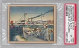 "1938 Gum Inc. Horrors of War #268 ""Gunboat Oahu Sails"" PSA 6 (EX-MT) *1600"
