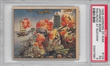 "1938 Gum Inc. Horrors of War #124 ""Japanese Bomb Railroad At Suchow"" PSA 5 (EX) *7681"