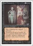 Magic the Gathering Unlimited Single Royal Assassin MODERATE PLAY (VG/EX)