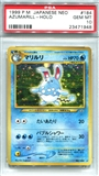 Pokemon Neo Single Azumarill Japanese - PSA 10 *23471948*