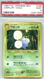 Pokemon Neo Single Jumpluff Japanese - PSA 9 *23471949*