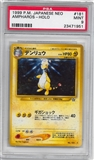 Pokemon Neo Single Ampharos Japanese - PSA 9 *23471951*