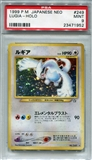 Pokemon Neo Single Lugia Japanese - PSA 9 *23471952*