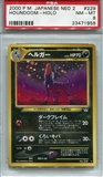 Pokemon Neo 2 Single Houndoom Japanese - PSA 8 *23471958*