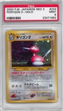 Pokemon Neo 3 Single Porygon 2 Japanese - PSA 9 *23471962*