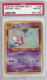 Pokemon Neo 2 Single Espeon Japanese - PSA 10 *23471963*