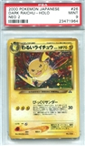 Pokemon Neo 2 Single Dark Raichu Japanese - PSA 9 *23471964*