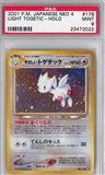 Pokemon Neo 4 Single Light Togetic Japanese - PSA 9
