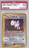 Pokemon Neo 4 Single Light Togetic Japanese - PSA 9 *23472023*