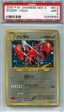 Pokemon Neo 2 Single Scizor Japanese - PSA 9 *23472053*