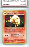 Pokemon Neo 4 Single Light Arcanine Japanese - PSA 10 *23472058*