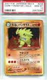Pokemon Neo 4 Single Dark Tyranitar Japanese - PSA 10 *23472067*