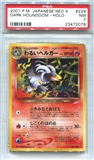 Pokemon Neo 4 Single Dark Houndoom Japanese - PSA 7 *23472078*