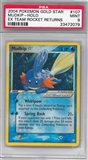 Pokemon EX Team Rocket Returns Single Gold Star Mudkip - PSA 9 *23472079*