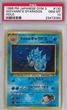 Pokemon Gym 2 Single Giovanni's Gyarados Japanese - PSA 10 *23472083*