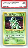 Pokemon Jungle Single Nidoqueen Japanese - PSA 9 *23472089*