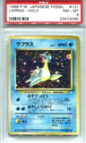 Pokemon Fossil Single Lapras Japanese - PSA 8 *23472090*