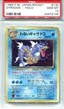 Pokemon Rocket Single Gyarados Japanese - PSA 10 *23472105*