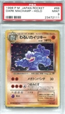Pokemon Rocket Single Dark Machamp Japanese - PSA 9 *23472111*