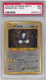 Pokemon Neo 3 Single Magneton Japanese - PSA 7 *23472114*