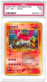Pokemon Neo Single Ho Oh Japanese - PSA 7 *23472117*