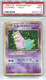 Pokemon Rocket Single Slowbro Japanese - PSA 9 *23472129*