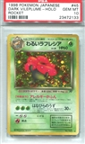 Pokemon Rocket Single Dark Vileplume Japanese - PSA 10 *23472133*