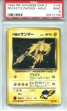 Pokemon Gym 2 Single Rocket's Zapdos Japanese - PSA 9 *23472135*