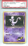 Pokemon Gym 2 Single Rocket's Mewtwo Japanese - PSA 10 *23472137*