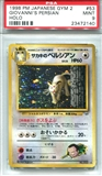 Pokemon Gym 2 Single Giovanni's Persian Japanese - PSA 9 *23472140*